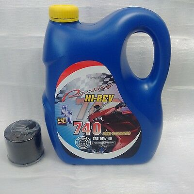 Suzuki GSX600 & GSX750 all years Oil and Filter package