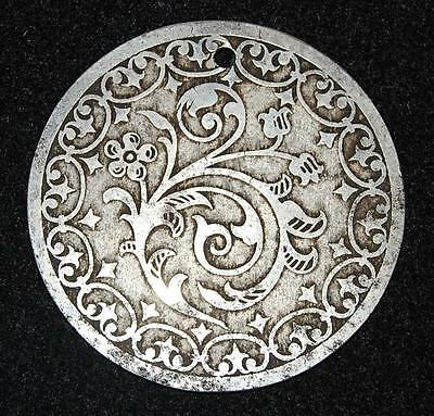 antique vintage singer sewing machine round plate ornate rear cover plate