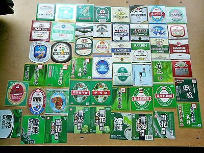 Beer Labels Collection: 50 Different- China Breweries