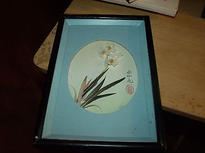 Vintage Japanese Shadow Box Feather Art Flowers