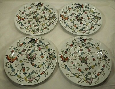 4 Chinese Ornate Hand Painted Butterfly Dinner Plates Butterfly 10🌟