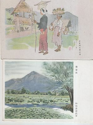 Japan  Forces In China X 2 Unused Postcards