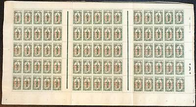 CAMEROON: French Occupation 50c Full Sheet of 75 Stamps in Blocks of 25 (5170)