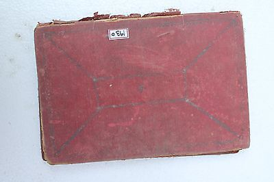 Old Printed Islamic Arabic Urdu Language Quran? Religious Book RARE FINDS NH1930