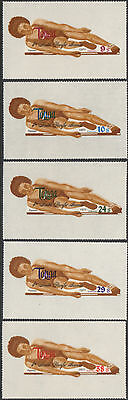 Tonga 1971 SG372 4th South Pacific Games Airmail Set MNH