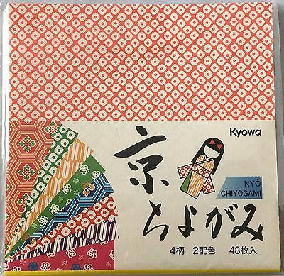 48 Sheets Square Folding Origami Chiyogami Craft Paper - 8 Patterns  from Japan