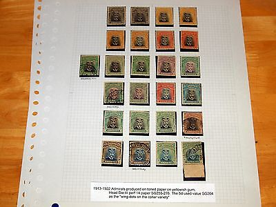 Rhodesia KGV Admirals Stamp Collection Fine Mint & Used Lovely Valuable Lot