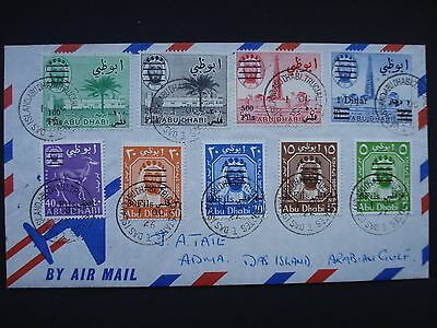 Very Collectable Abu Dhabi Postal Cover 1 October 1966 Full Set of SG 15 to 25