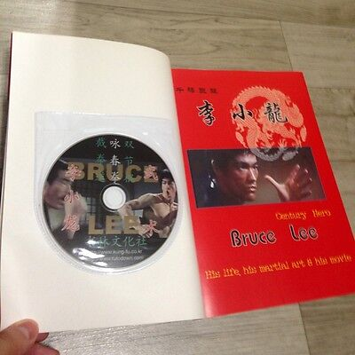 Rare High Quality BRUCE LEE's BOOK All COLOR PHOTO BOOK 206P Video CD included