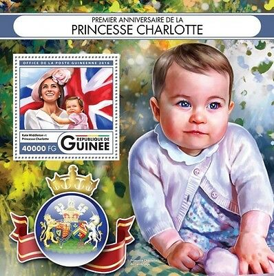 Z08 IMPERFORATED GU16417b GUINEA (Guinee) 2016 Princess Charlotte MNH