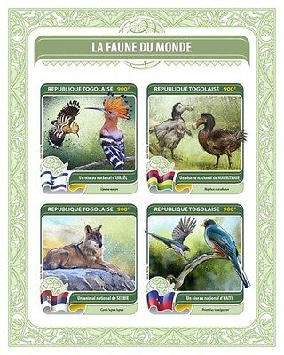 Z08 IMPERFORATED TG16407a TOGO 2016 Fauna of the World MNH