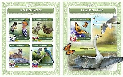 Z08 IMPERFORATED TG16407ab TOGO 2016 National insect of Denmark MNH Set