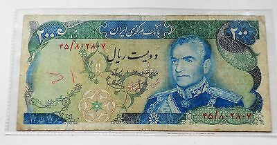 200 Rial Banknote from Middle East
