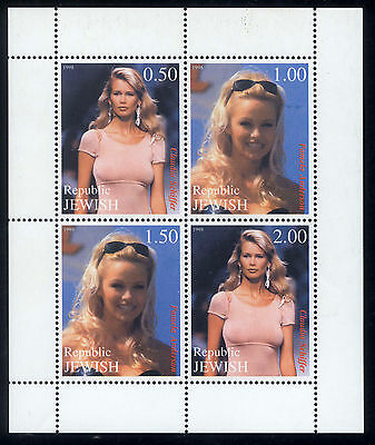 Jewish Republic Cinderellas Poster Stamps Canada Actress Model Pamela Anderson