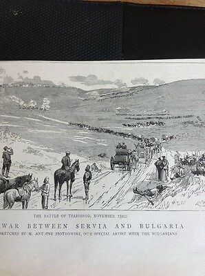 M20 1885 Picture War Serbia Bulgaria Bulgarian Army Battle Of Tsaribod A12