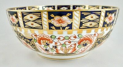 Vintage Royal Crown Derby China Imari Witches 6299 7½ Bowl C.1922