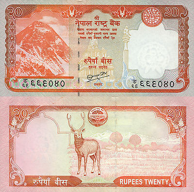 Nepal 20 Rupees (2008) - Stag/Mt. Everest/p62 UNC
