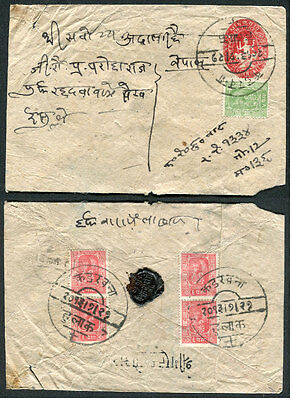 NEPAL:   2 Interesting early Nepal, stamped .  Condition as is!