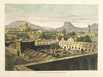 Afghanistan - Interior Of The Citadel, Candarhar, Produced For The Iln, 1880.