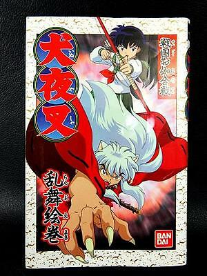 Inuyasha Ranbu Emaki Guide Data Book Art Illustrations Anime 2002 Fanbook