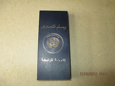 Brand New In The Box Kuwait Liberation Medal