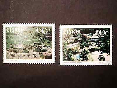 CISKEI South Africa mint stamps  1992   ~~L@@K~~
