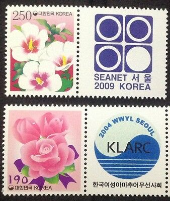 Amateur radio,HAM,Roses,flower,Call sign,stamps with attached tab
