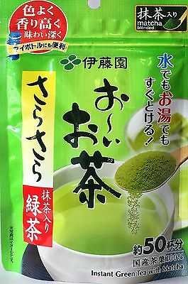 Itoen Ohi Ocha Instant Green Tea Powder with Matcha Made in Japan - 40g (50cups)