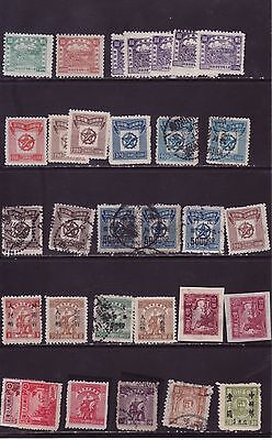 timbres de chine stamps china