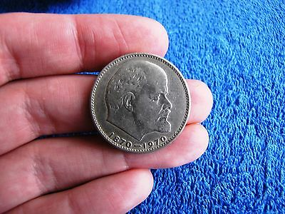 USSR Russia Rouble 1970 Centennial of Lenin's Birth #32