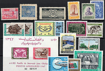 afghanistan stamps mint as shown