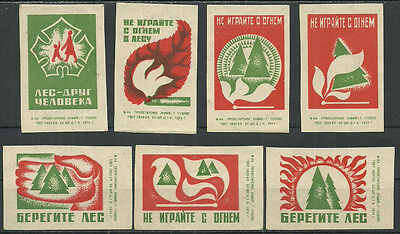 Russia 1974 year 7 matchbox labels
