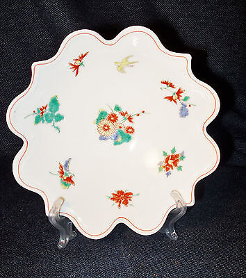 """Vintage Signed Hand Painted Japanese 6"""" Serving Bowl EUC"""