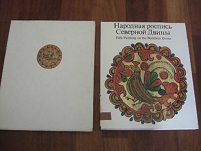 Folk Painting on the Northern Dvina Art Antique Russian Painted Wooden Ware Book