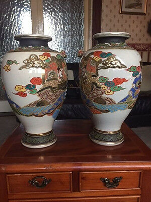 Beautiful Decorative Pair of Japanese Satsuma Vases with Seals 1960s ?