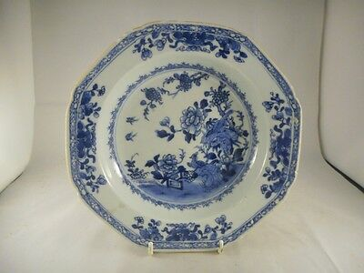 Antique 18th Century Chinese Blue & White Bowl - Nanking Cargo??