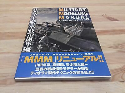 Military Modeling Manual Special Kursk