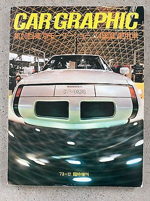 carGRAPHIC December 1973 Tokyo Motor Show Coverage Mitsubishi Galant FTO