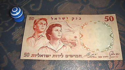 ISRAEL 50 LIROT Pounds 1960  Large Size Serial number  green  VF+ 4870