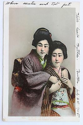 Old UDB postcard MAIDENS ARE FAIREST IN JAPAN, 1905