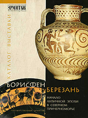 Borisfen-Berezan.Early Antiquity in northern Black Sea