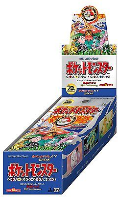 Pre-sell Pokemon XY BREAK concept pack extension Pack 20th Anniversary F/S