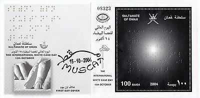 H 1019 Oman October 2004 First Day Cover; White Cane Day minisheet stamp Braille