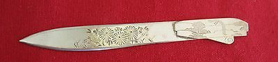 Antique Sterling Silver Asian Bamboo Engrave Chamomile Letter Opener Paper Knife
