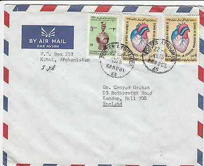D 47 Afghanistan Airmail cover to England 1975