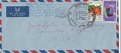 D 66. Libya mixed franking - Kindom and LAR - 1969 cover to UK. Rare.