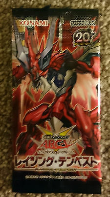 YuGiOh Raging Tempest Booster pack RATE (Japanese) IN HAND READY TO SEND