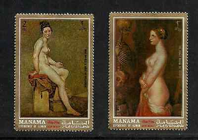 Manama Airmail Mint Condition Stamps - 2 Nude Portrait Paintings 1972