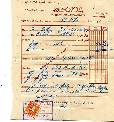 Cairo Airport Bank of Alexandria Currency Exchange Receipt Vintage 1974 30 stamp