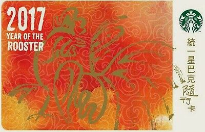 """PreOrder 2017.1.9- New 2017 Starbucks Taiwan """"Year of the Rooster"""" Gift Card"""